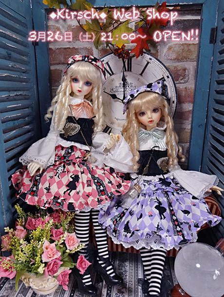 160326_shopblog.jpg